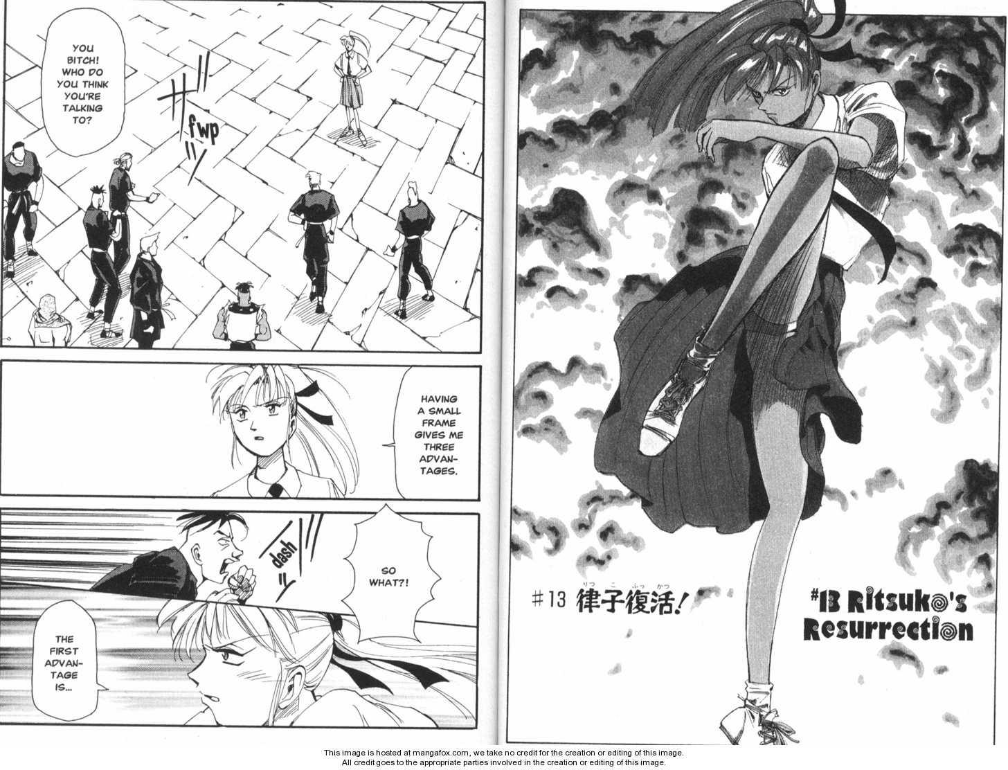 Elf wo Karu Monotachi 13 Page 2