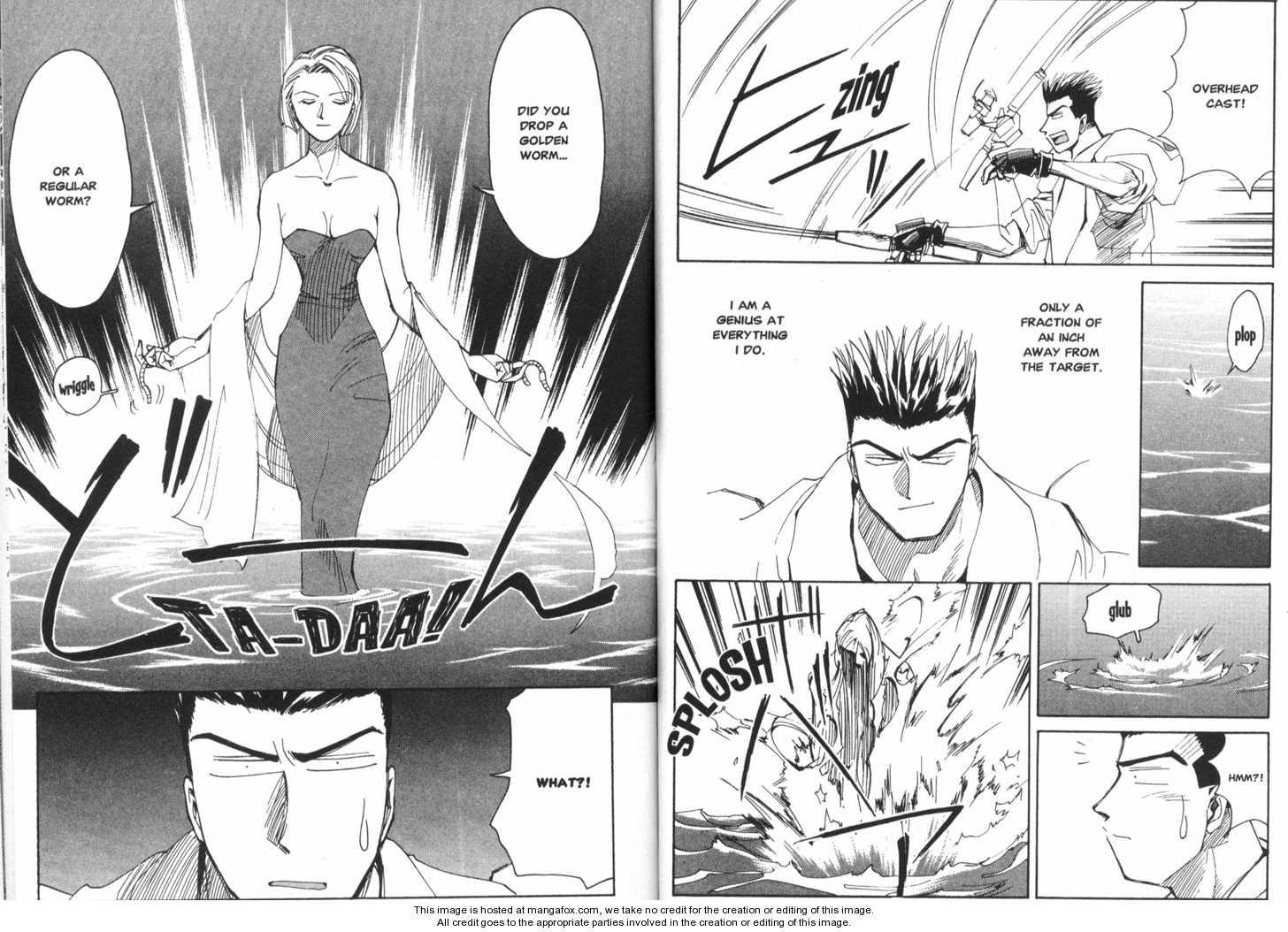 Elf wo Karu Monotachi 13.1 Page 3