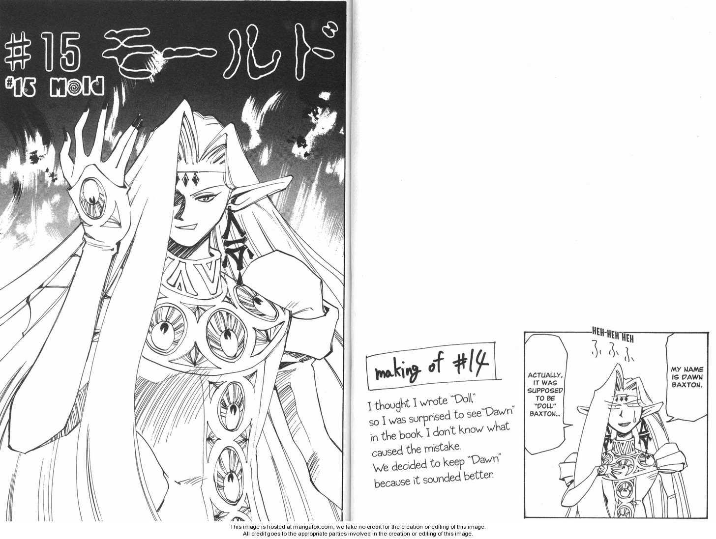 Elf wo Karu Monotachi 15 Page 2