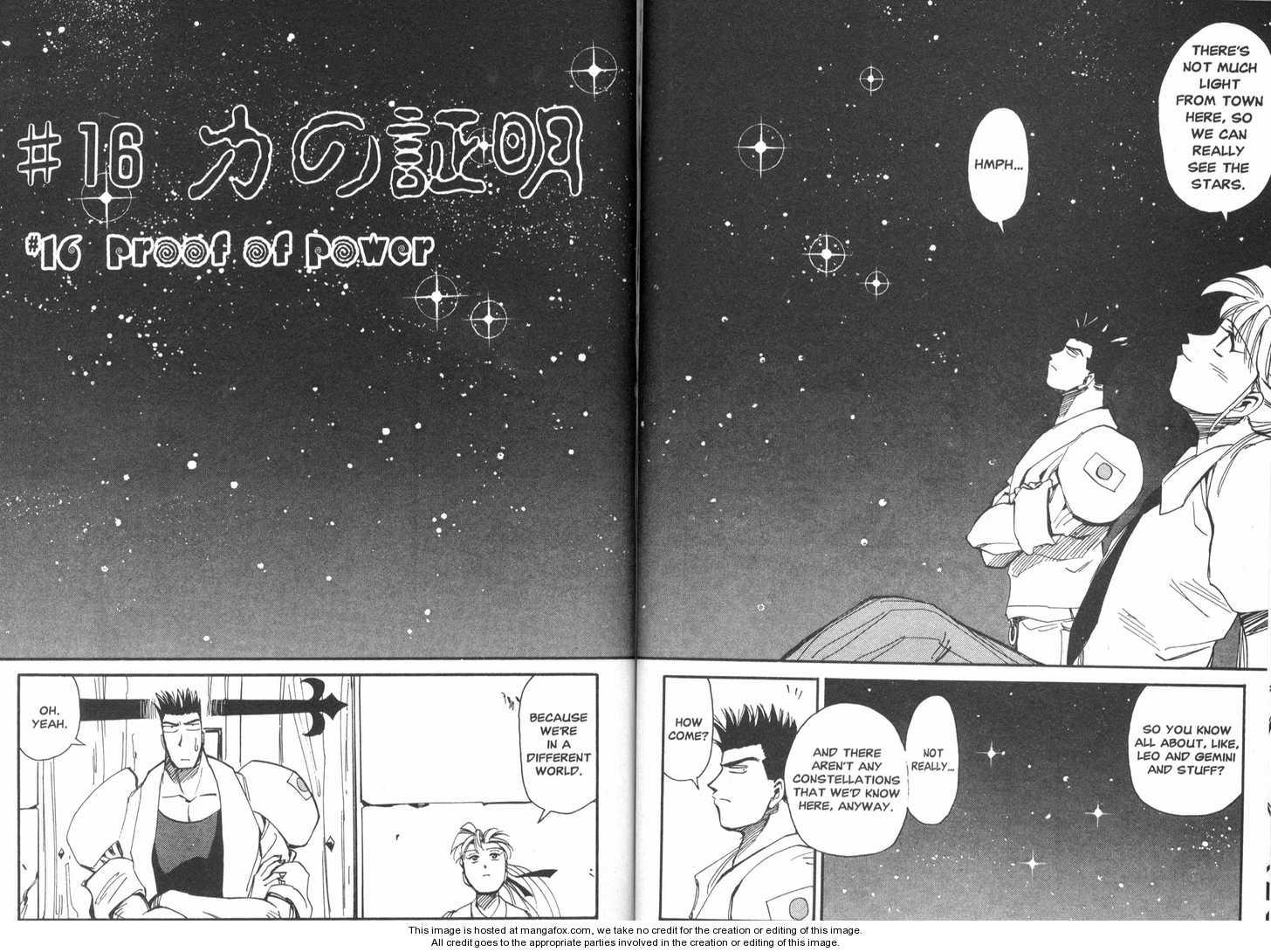 Elf wo Karu Monotachi 16 Page 2