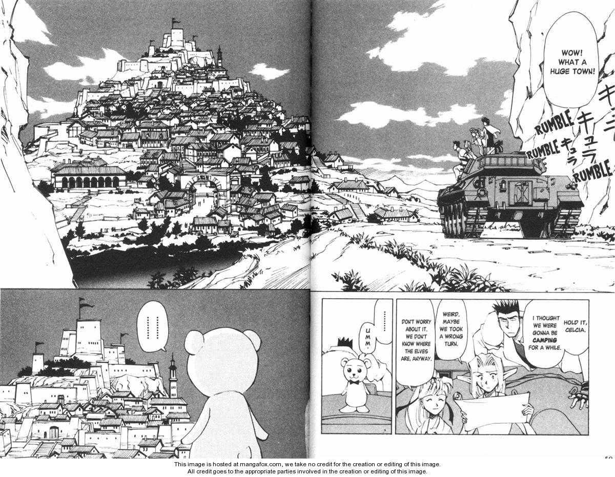 Elf wo Karu Monotachi 23 Page 4
