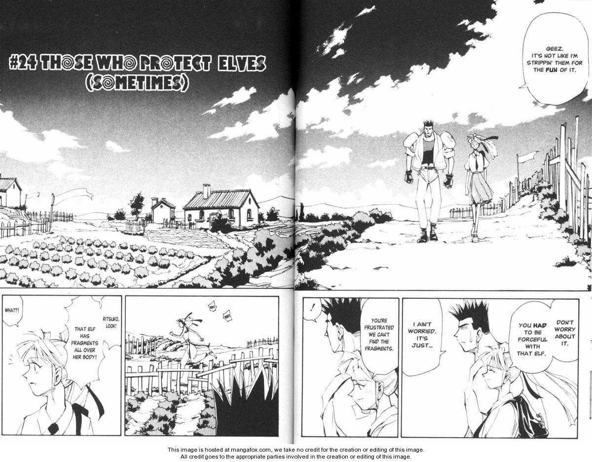 Elf wo Karu Monotachi 24 Page 2