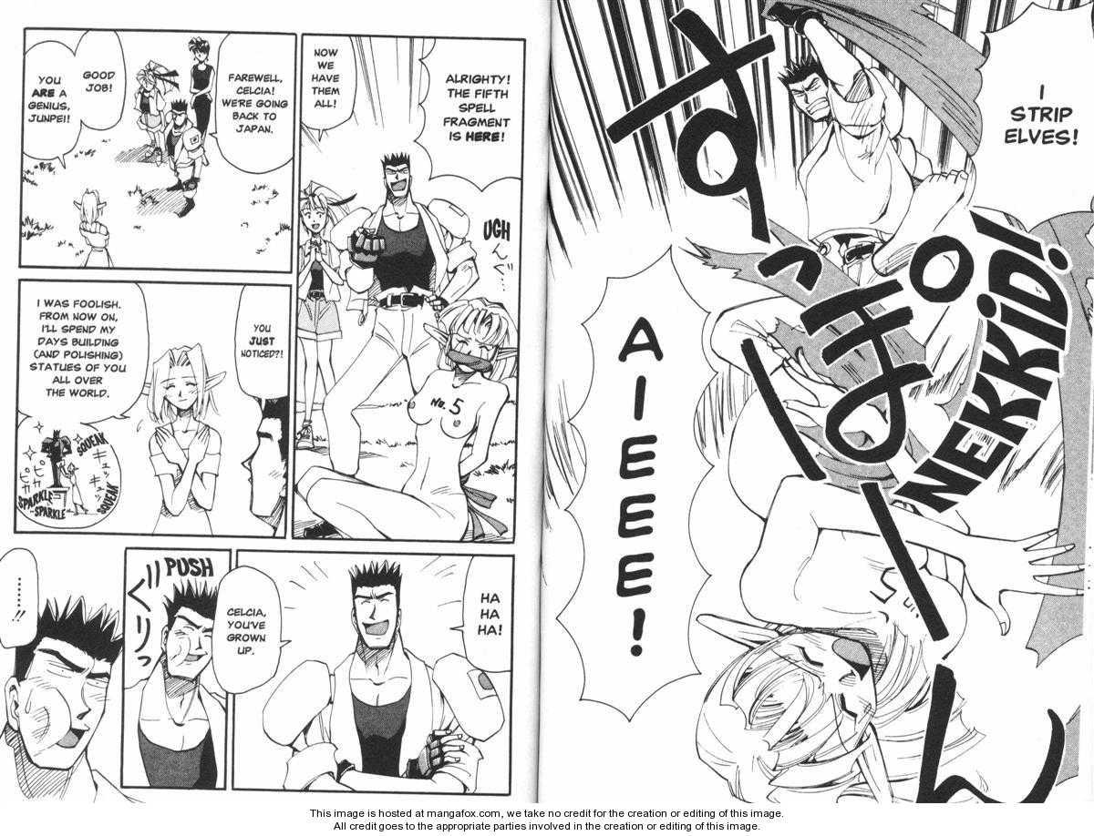 Elf wo Karu Monotachi 25.1 Page 2