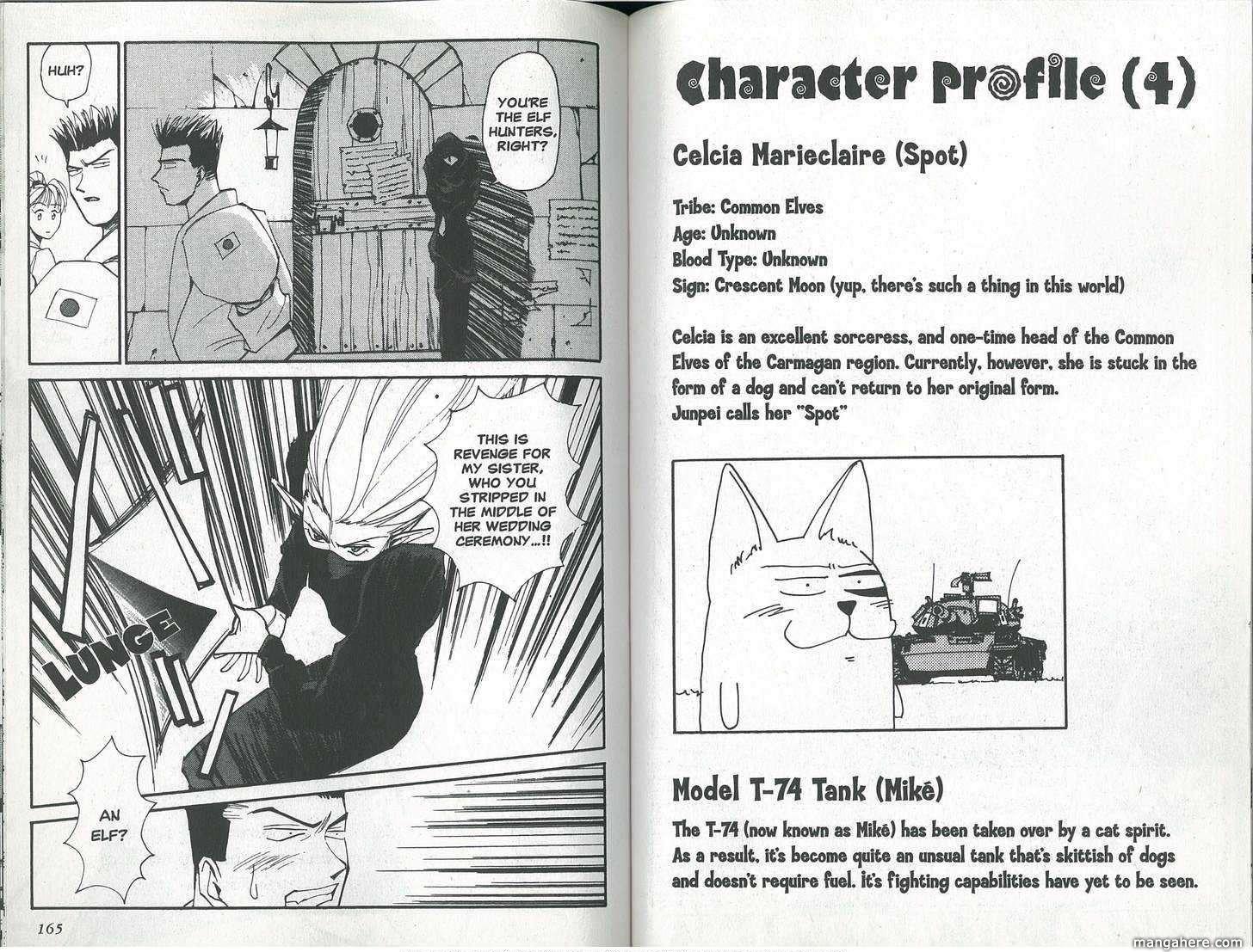 Elf wo Karu Monotachi 5 Page 1