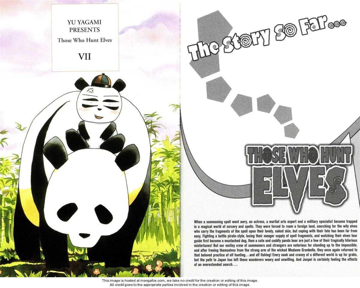 Elf wo Karu Monotachi 26 Page 3