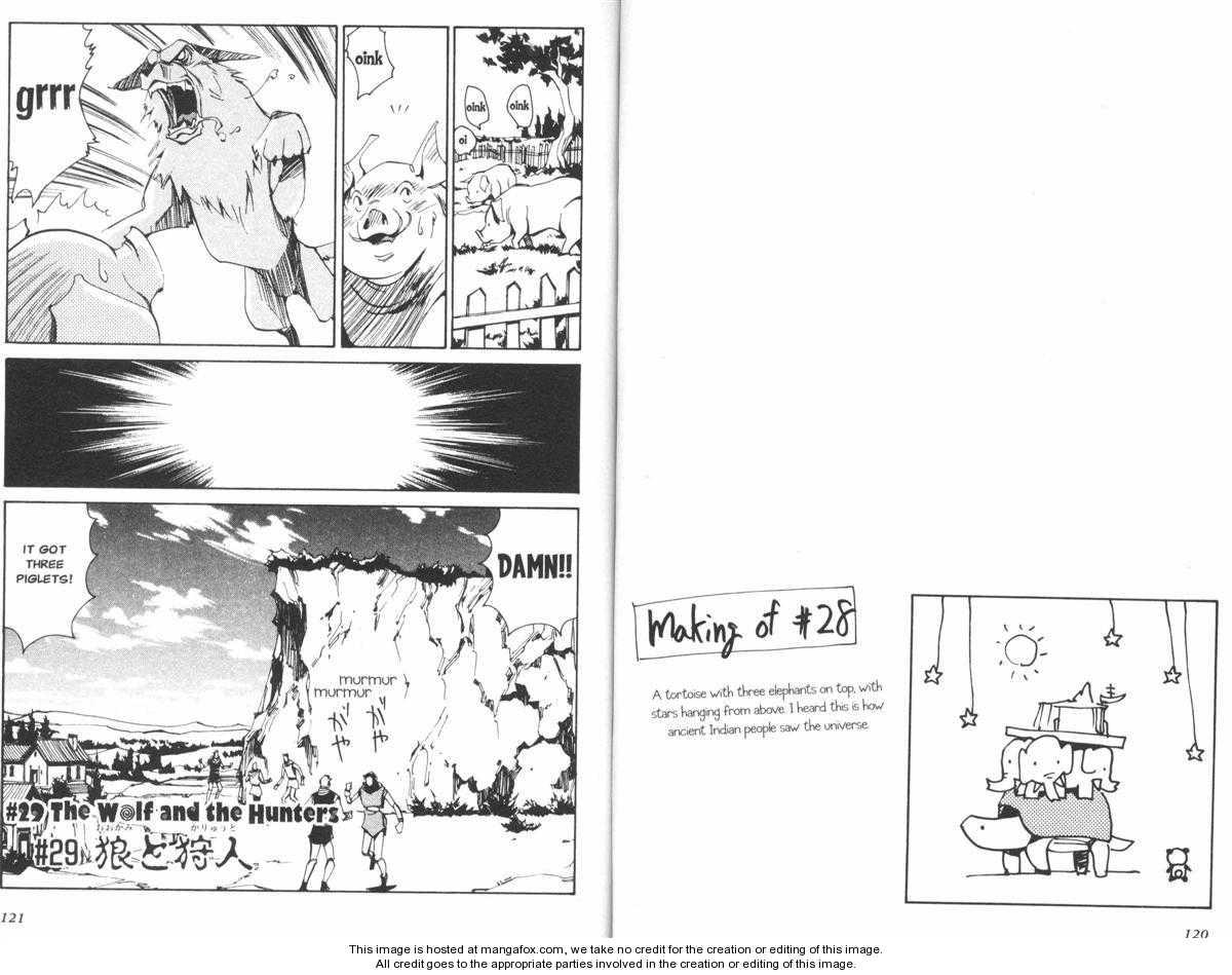 Elf wo Karu Monotachi 29 Page 2