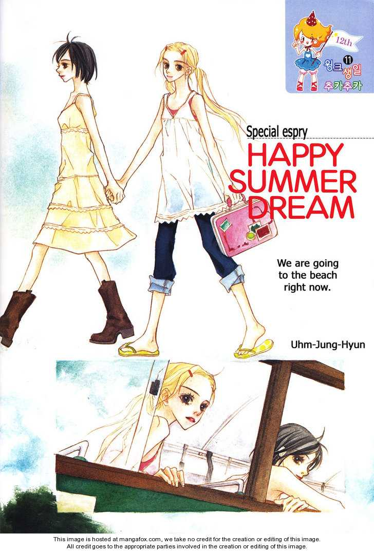 Happy Summer Dream 1 Page 1