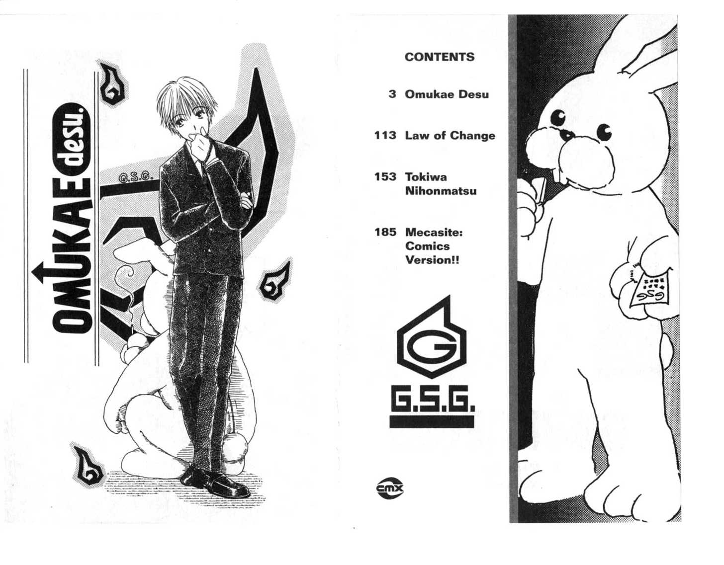 Omukae Desu 0 Page 3