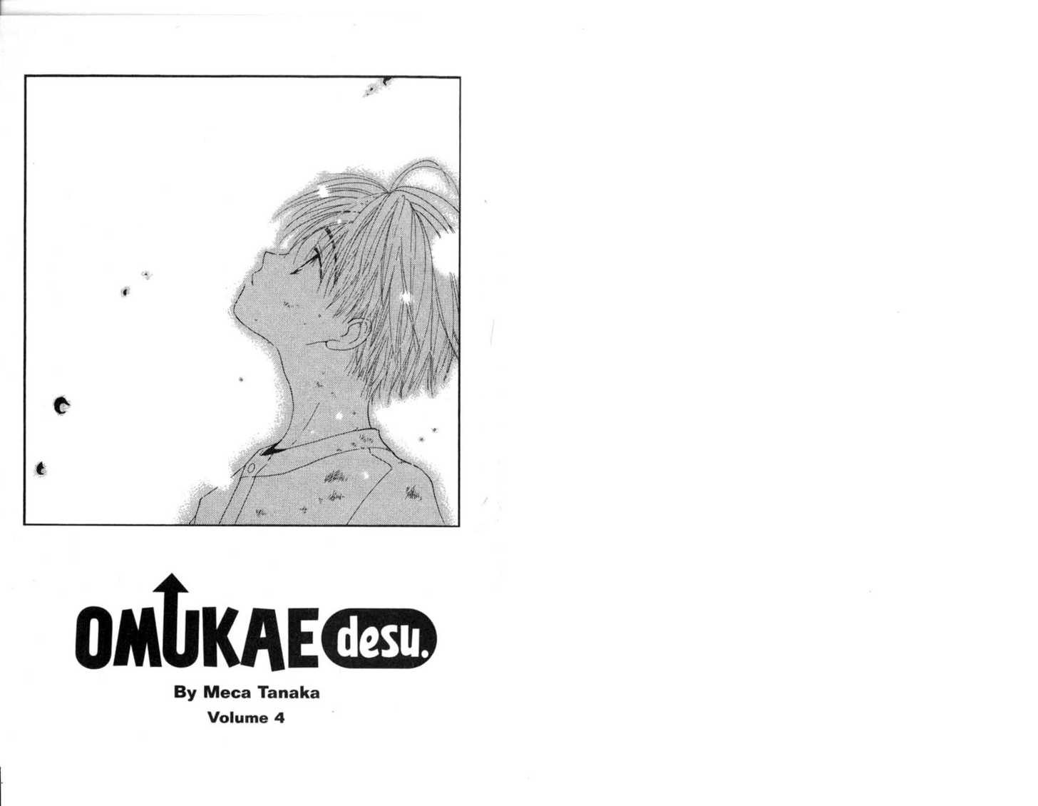Omukae Desu 0.1 Page 2