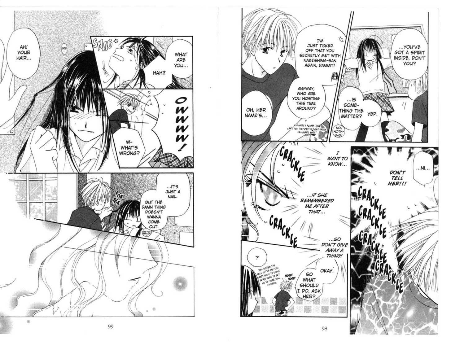 Omukae Desu 0.2 Page 2