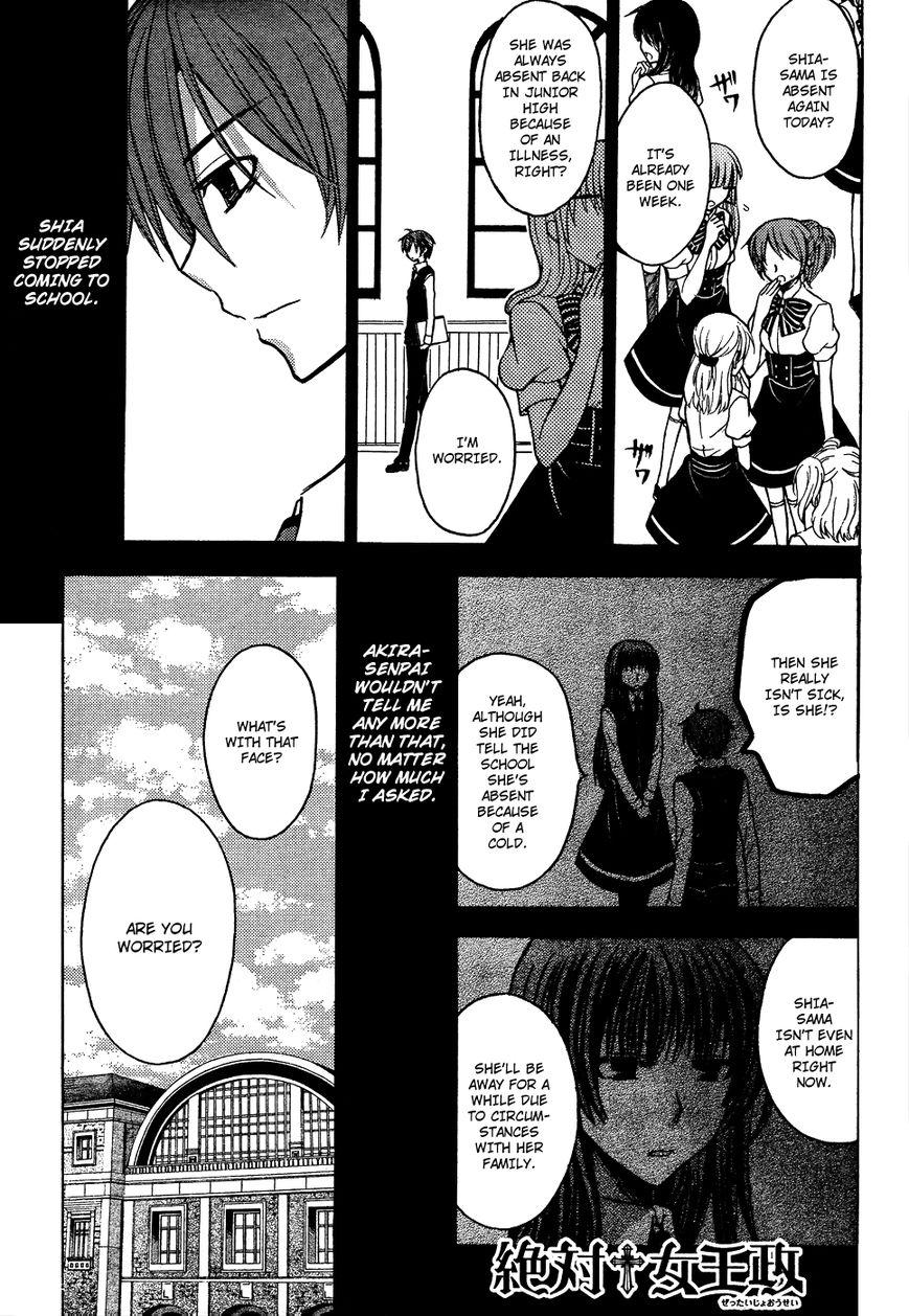 Zettai Joousei 9 Page 1