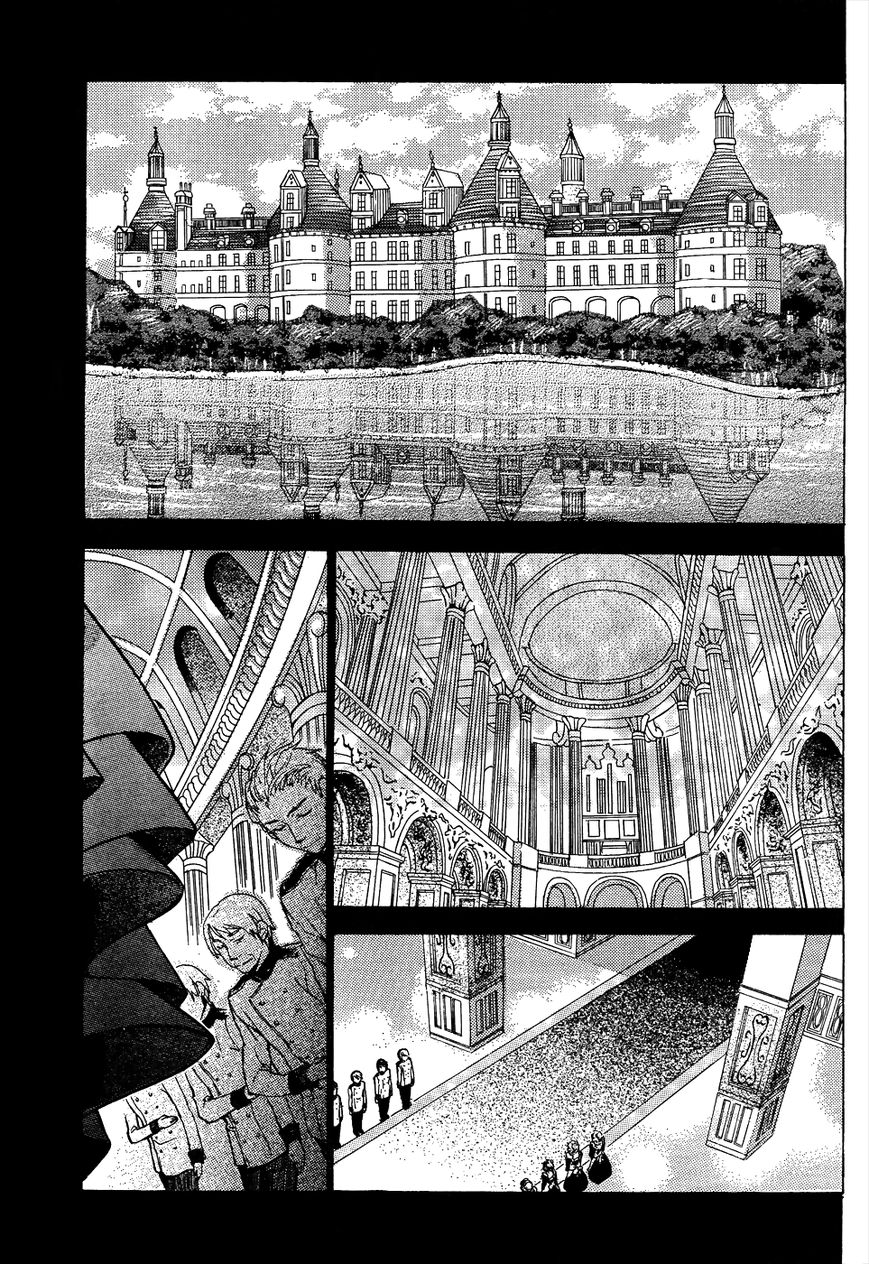 Zettai Joousei 10 Page 3