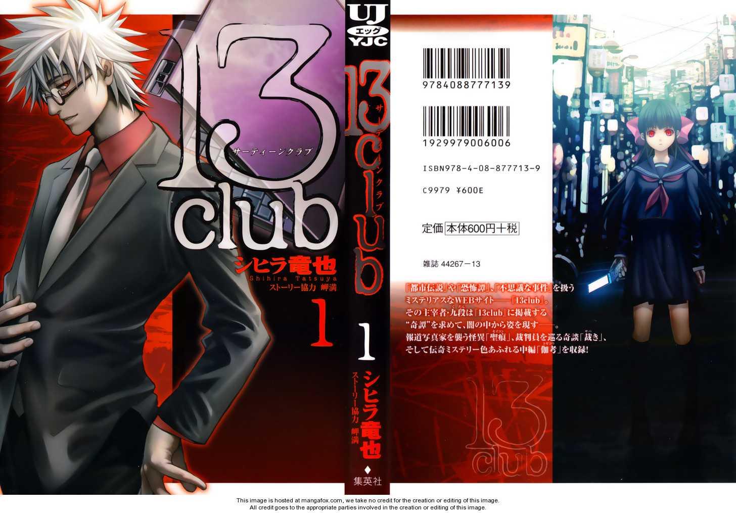 13 Club 1 Page 2