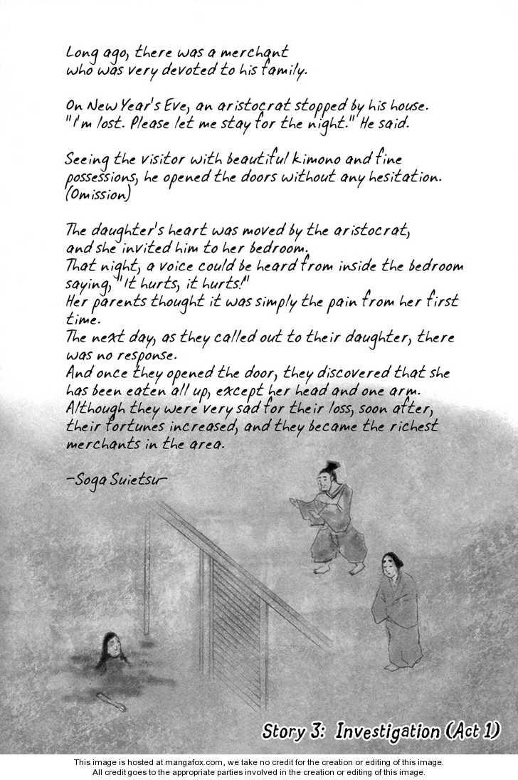 13 Club 3 Page 2