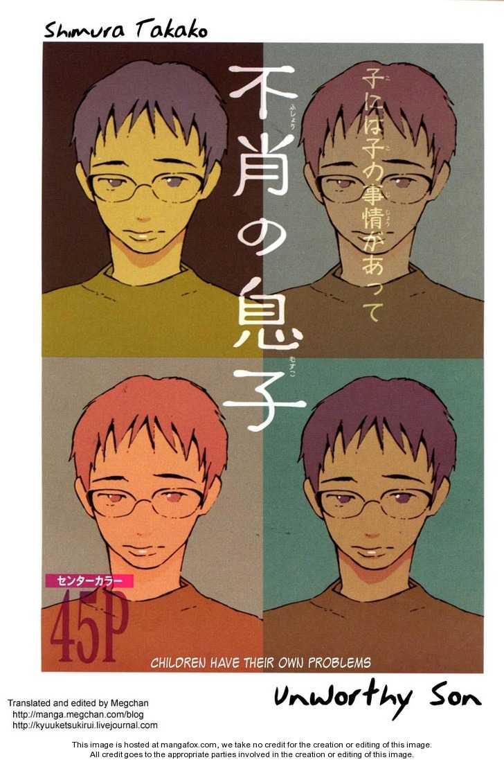 Fushou no Musuko 1 Page 1