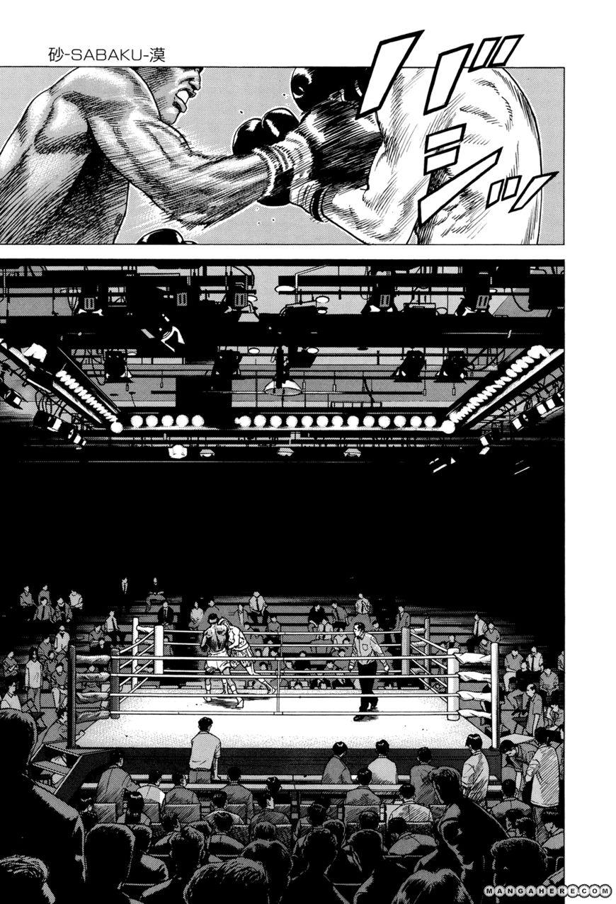 Shibainu 6 Page 2