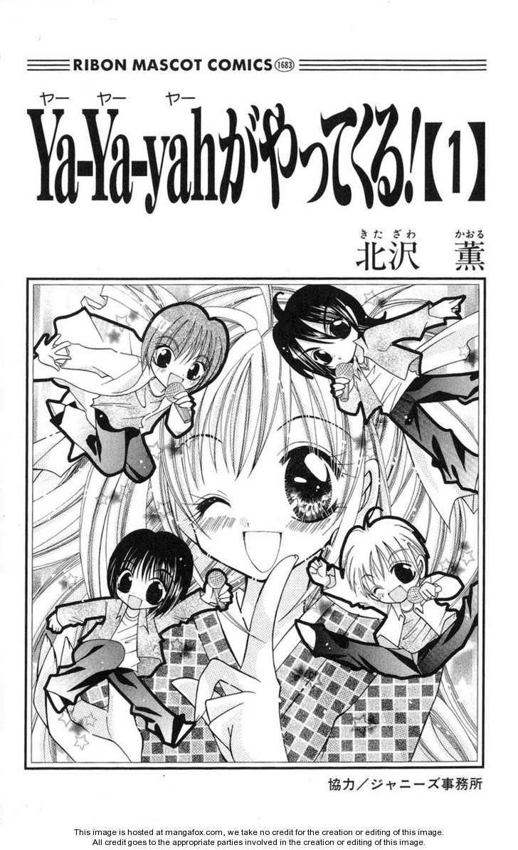 Ya-ya-yah ga Yattekuru! 0 Page 1