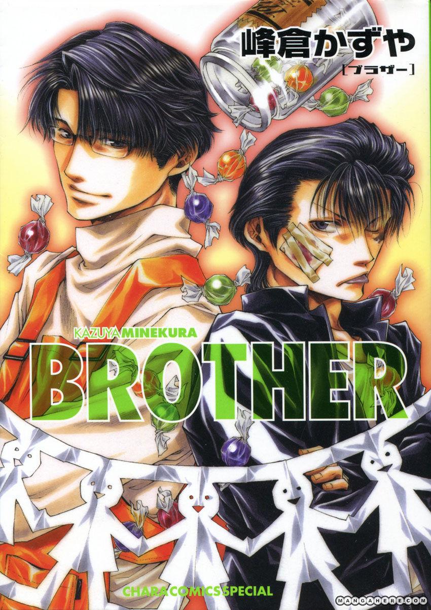 Brother (MINEKURA Kazuya) 1 Page 1