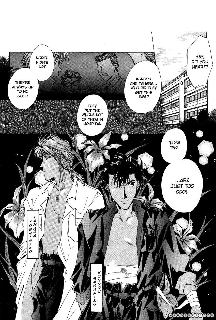 Brother (MINEKURA Kazuya) 2 Page 2