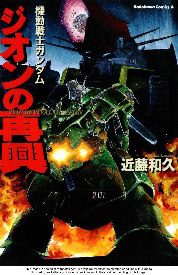 Kidou Senshi Gundam: Zeon no Saiko 1 Page 1
