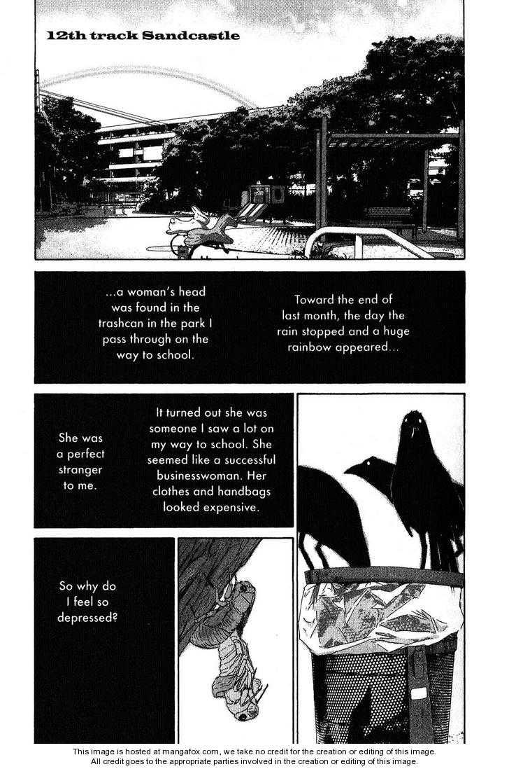 Subarashii Sekai 12 Page 2