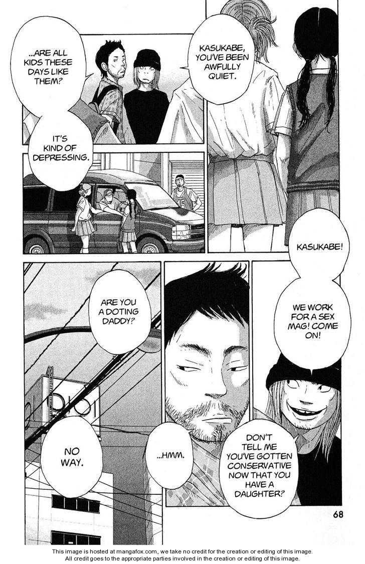 Subarashii Sekai 13 Page 3