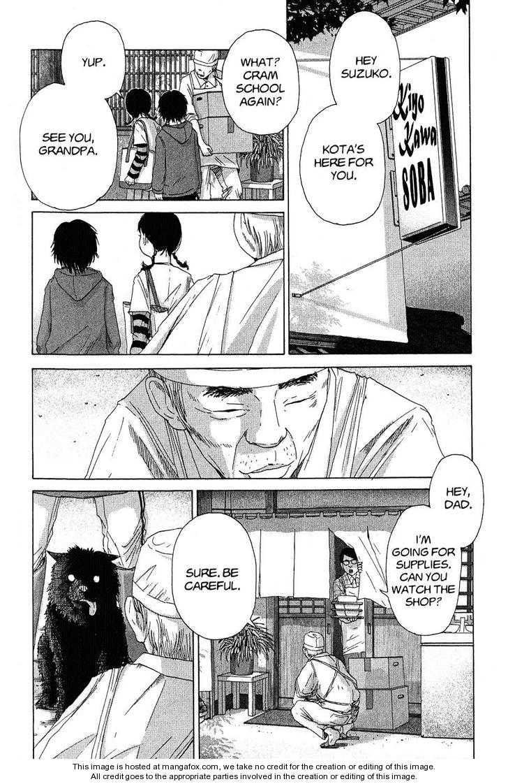 Subarashii Sekai 14 Page 3