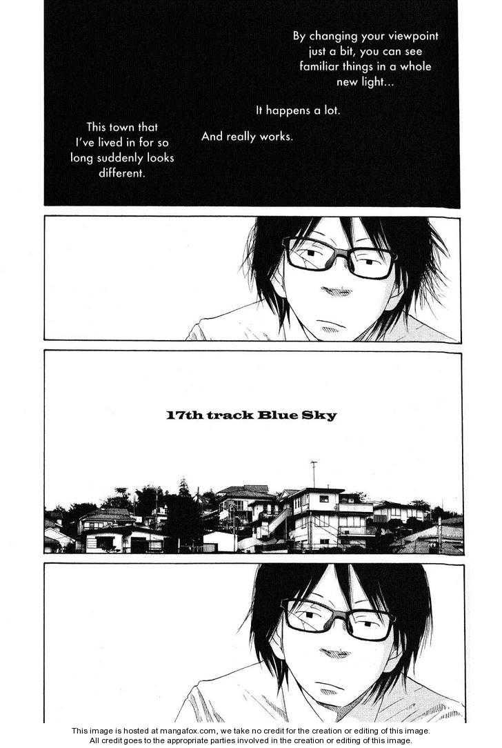 Subarashii Sekai 17 Page 2