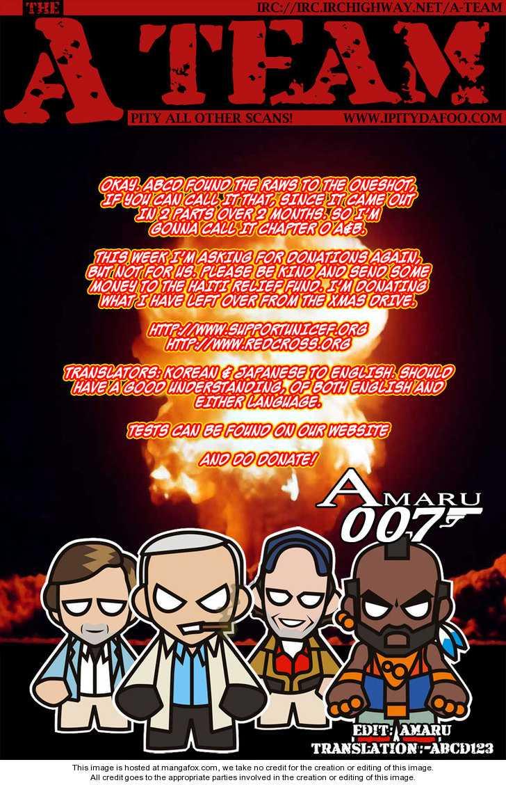 Returners - Aka no Kikansha 0.1 Page 1