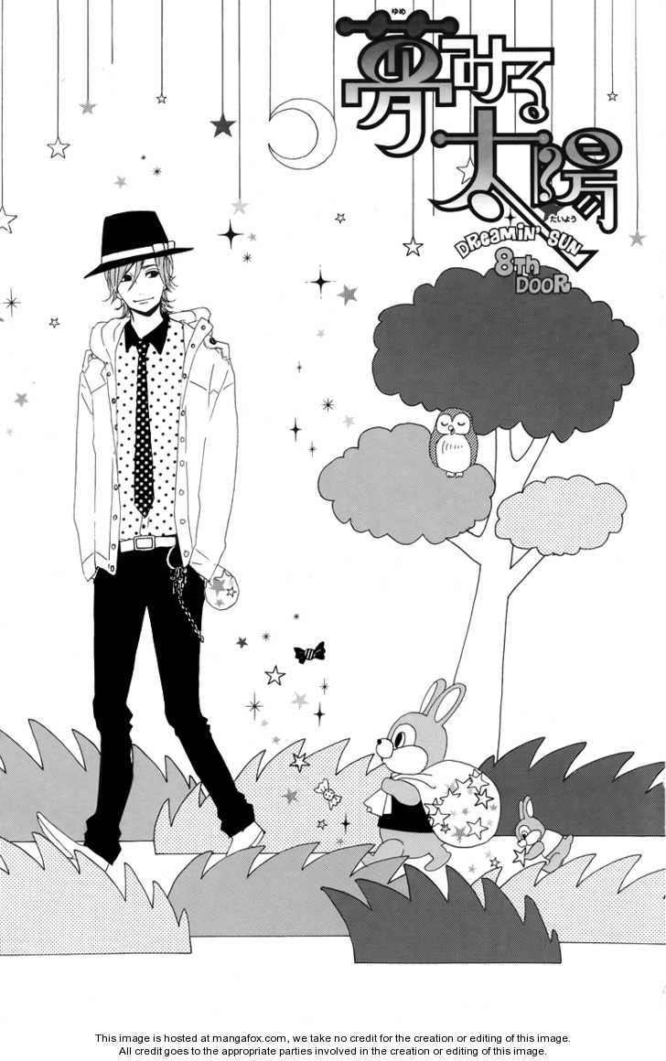 Yumemiru Taiyou 8 Page 3