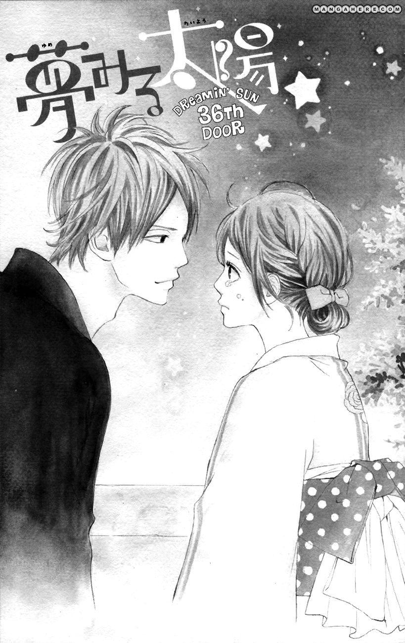 Yumemiru Taiyou 36 Page 2