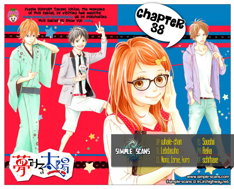 Yumemiru Taiyou 38 Page 1