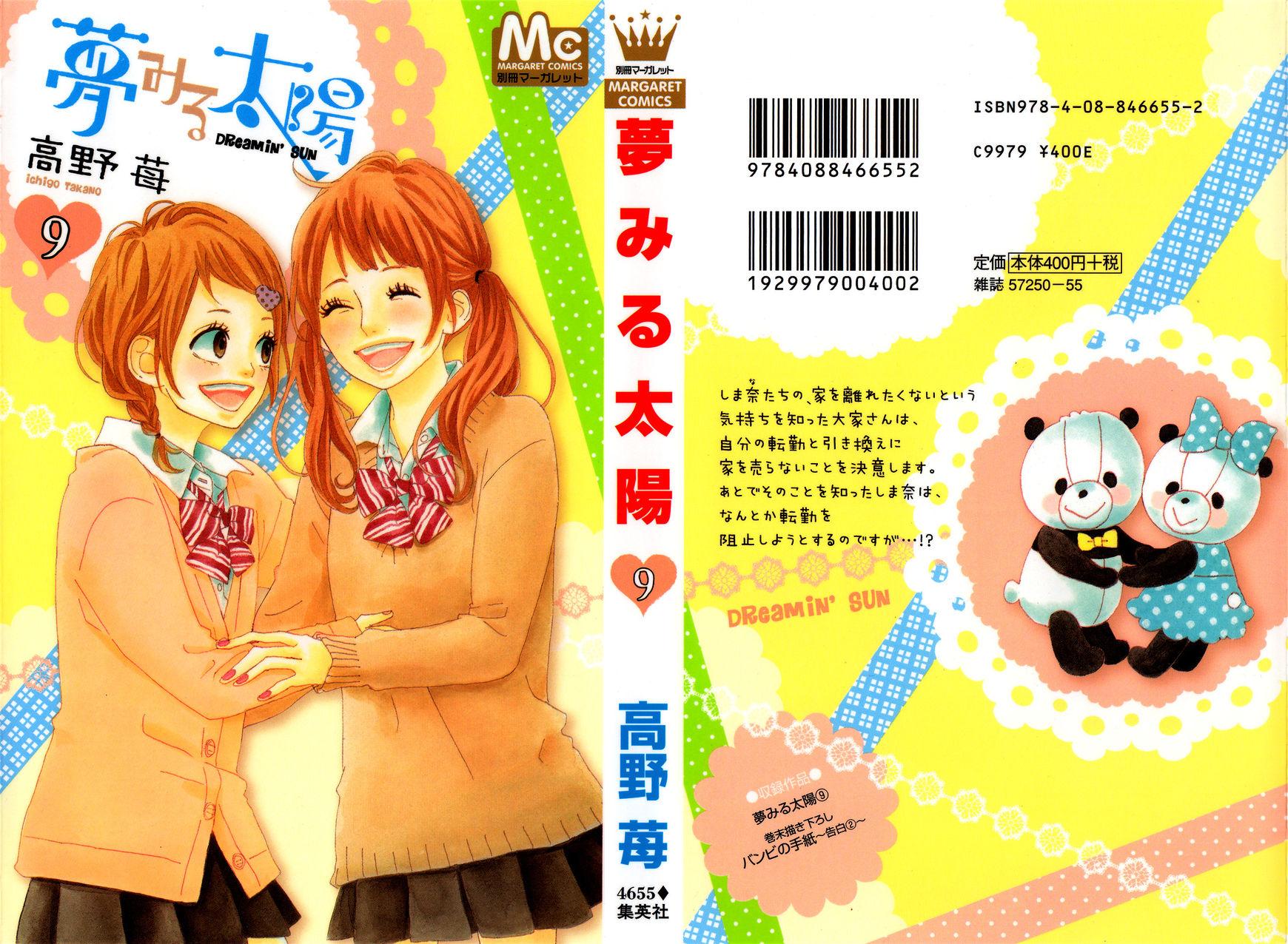 Yumemiru Taiyou 38 Page 2