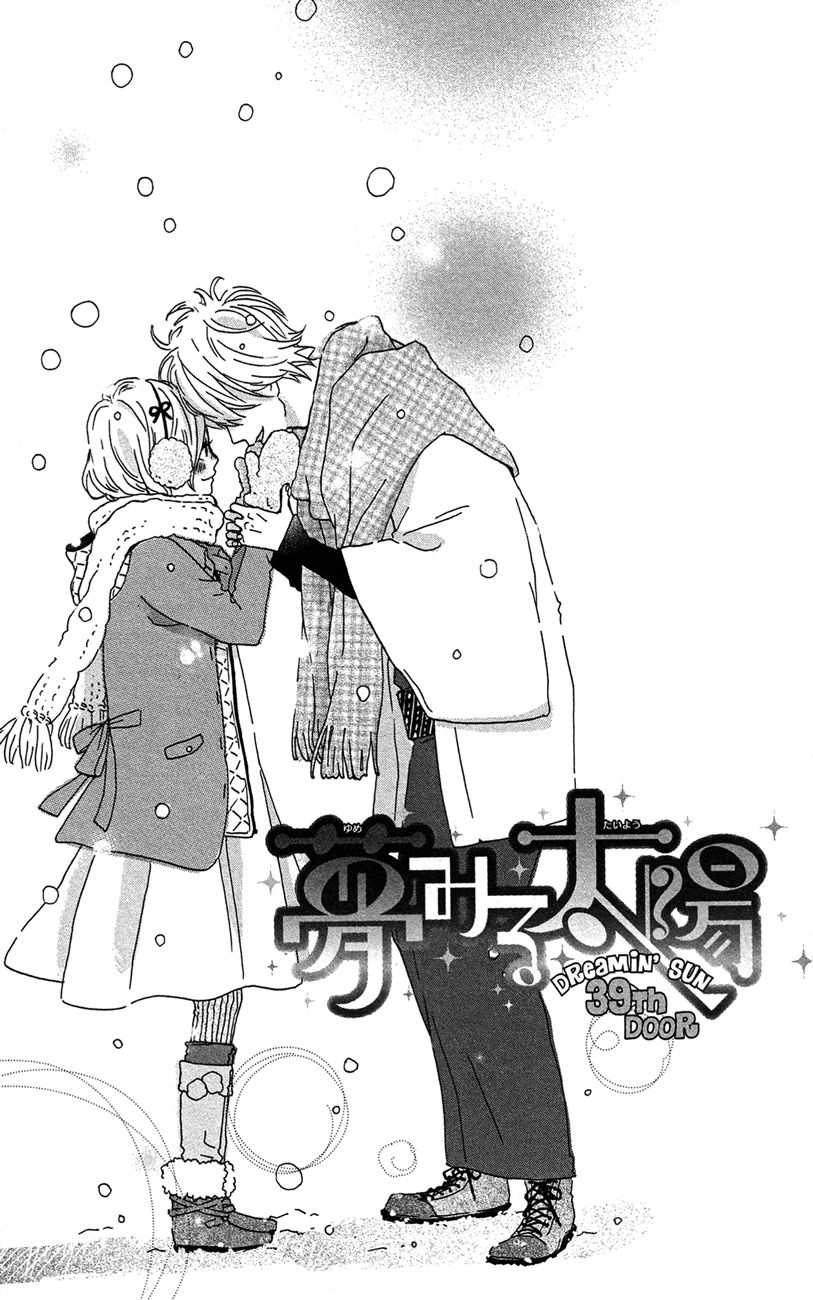 Yumemiru Taiyou 39 Page 2
