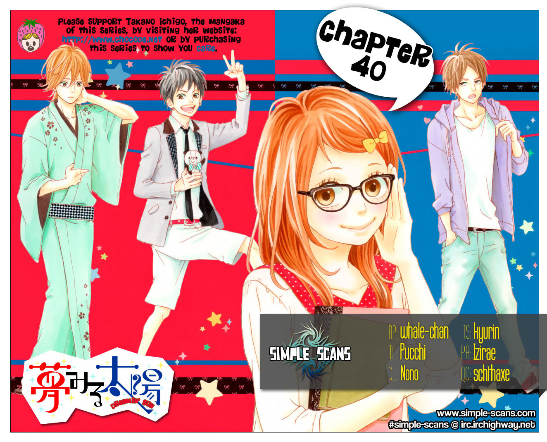Yumemiru Taiyou 40 Page 1