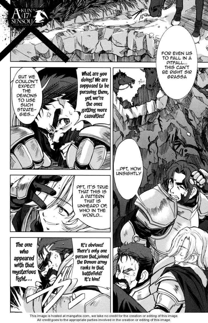A-kun (17) no Sensou - I, the Tycoon? 3 Page 1