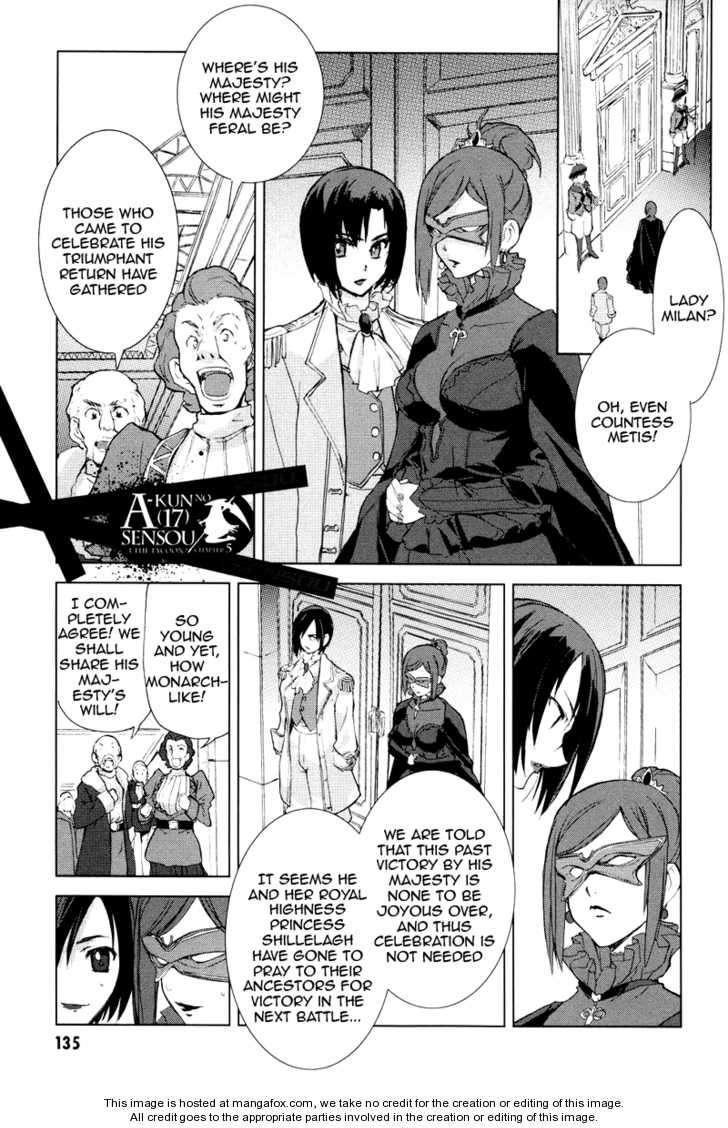 A-kun (17) no Sensou - I, the Tycoon? 5 Page 1