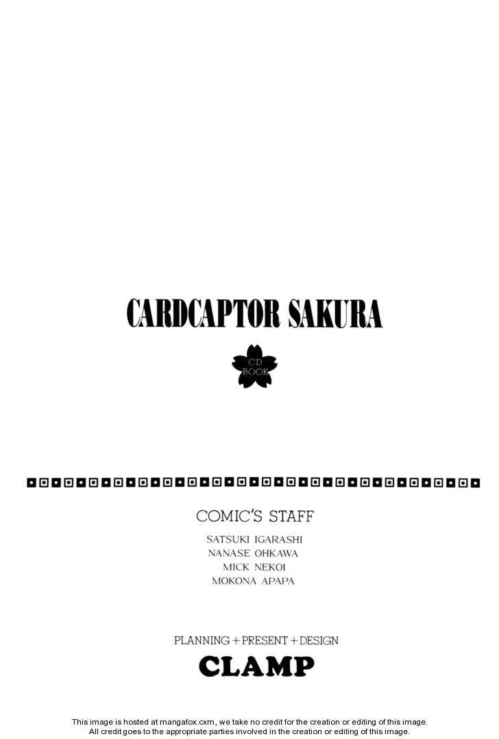 Cardcaptor Sakura 1 Page 3