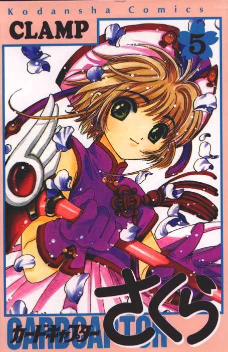Cardcaptor Sakura 0 Page 1