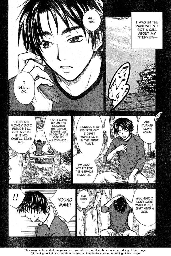 Tengoku no Honya 1 Page 4