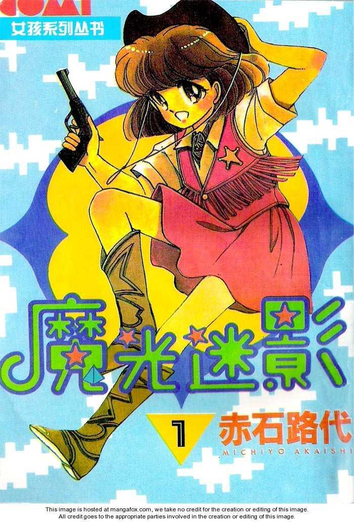 Fu.shi.gi no Rin 1 Page 1