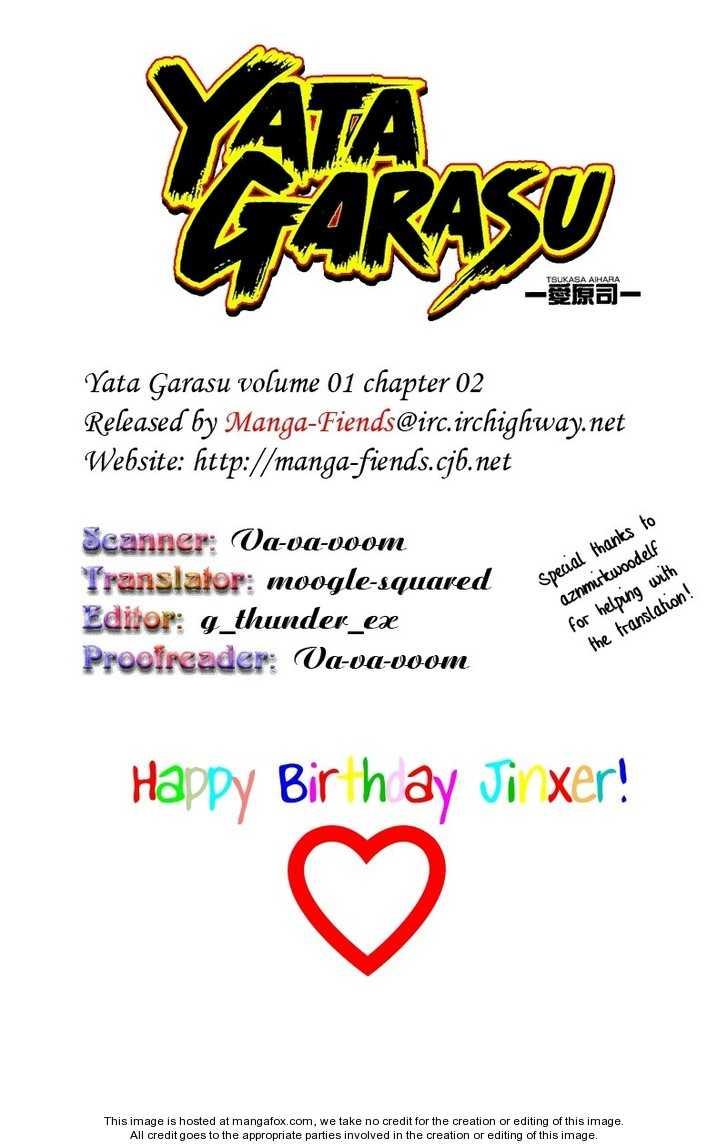 Yata Garasu 2 Page 1