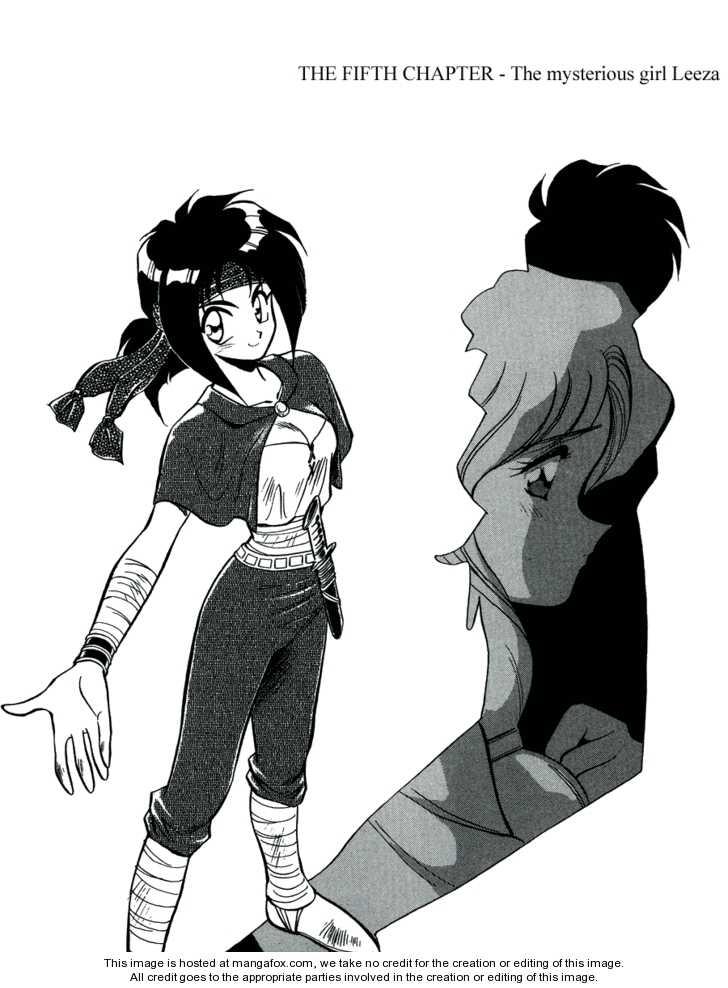 Ys Taiyou no Kamen 5 Page 2