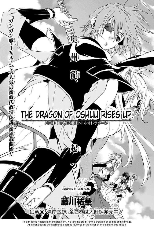 Neo Dragon 1 Page 2