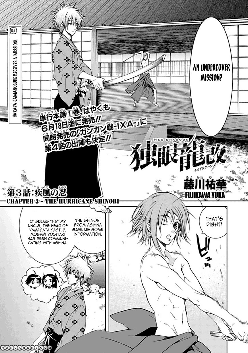 Neo Dragon 3 Page 2