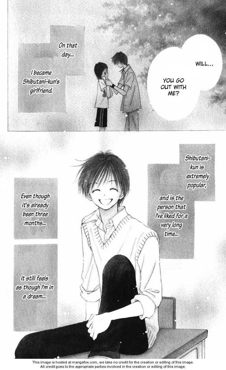 Kirakira 100% 3 Page 2