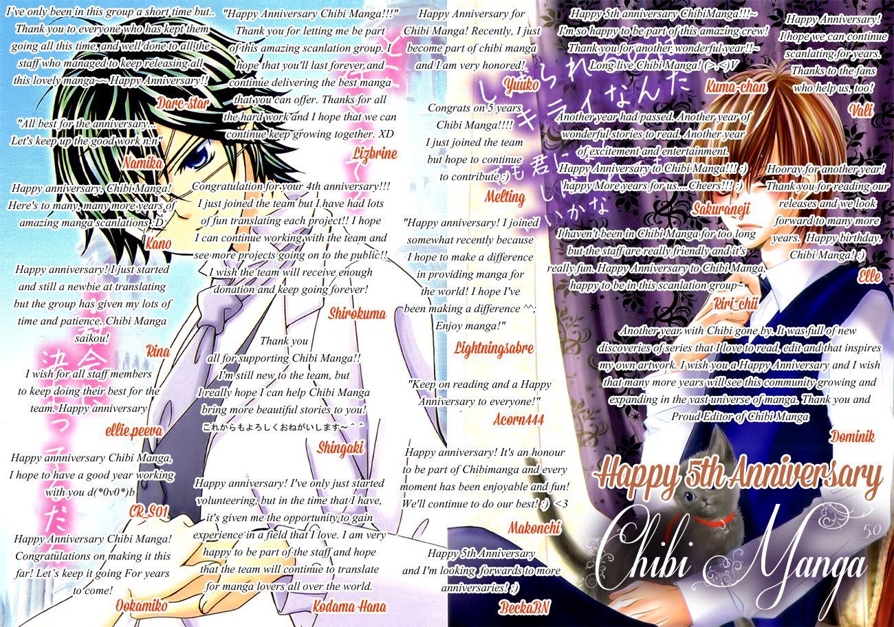 Kirakira 100% 9 Page 2