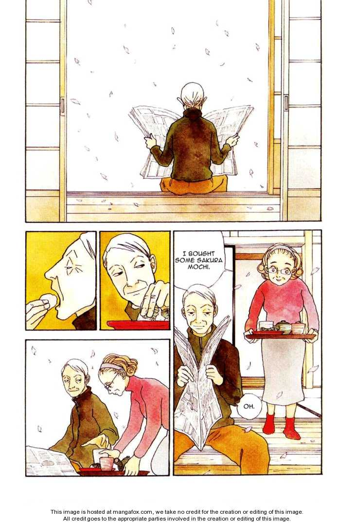 Fushigi na Shounen 0 Page 3