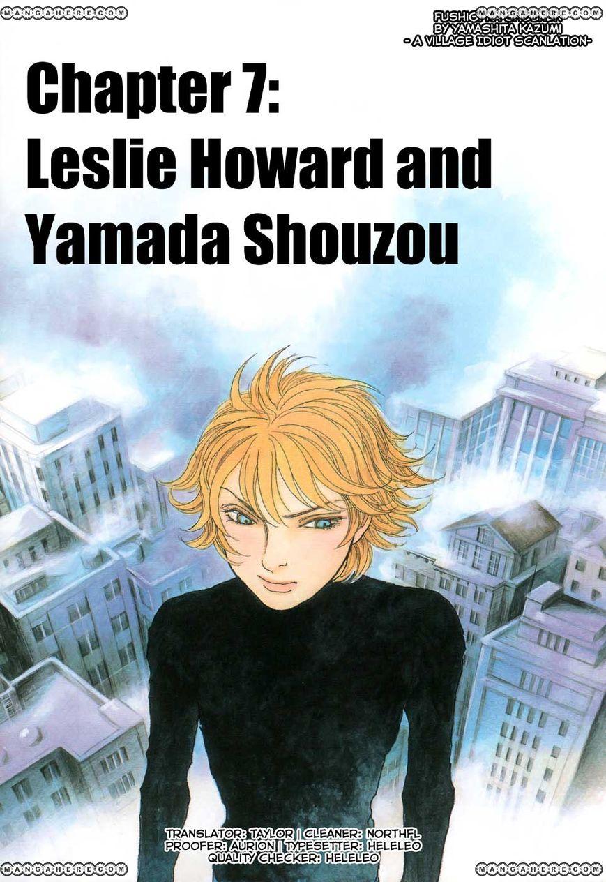 Fushigi na Shounen 7 Page 2