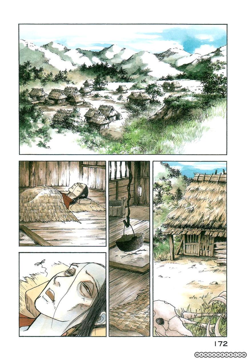 Fushigi na Shounen 3 Page 2
